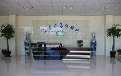 JIANGSU SEA-MART PLASTIC CO.,LTD